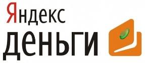 Принимаем оплату за котельное, насосное и вентиляционное оборудование и сантехнические материалы на Яндекс деньги Яндекс кошелек yandex money