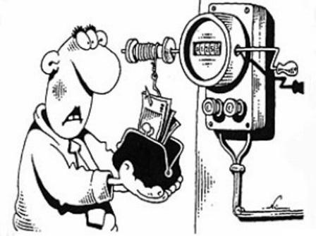 Chauffage electrique comparatif consommation - Leroy merlin aubervilliers ...